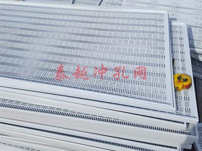 海南铝合金冲孔板