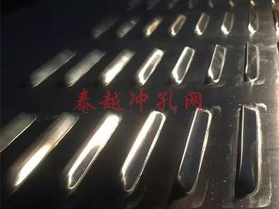 百叶冲孔网
