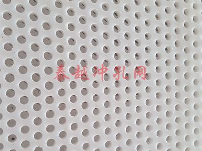 海南塑料冲孔板